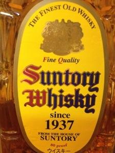 ウィスキーがお好きでしょ!