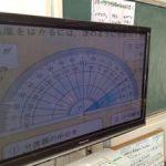 もっともシンプルな学校ICT活用法