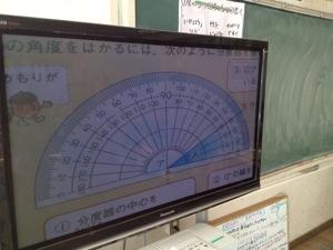 20121030-202503.jpg
