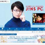 JIN PCを使ってみた(45歳男性)