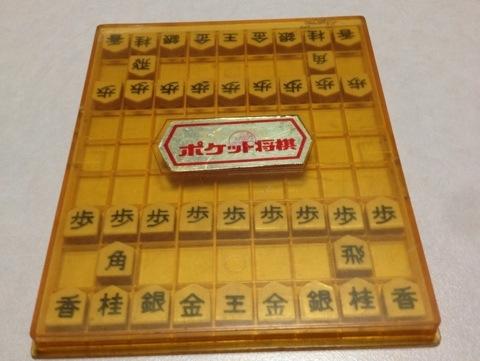 エポック社のポケット将棋