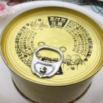 東日本大震災に耐えた缶詰に出会う