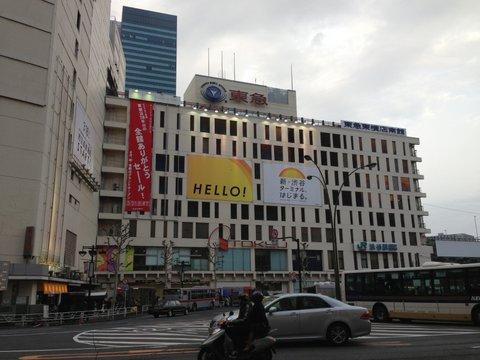 どんどん新しくなる渋谷