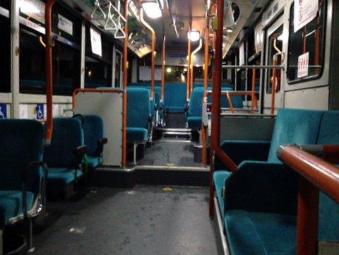 神奈中バスで通勤