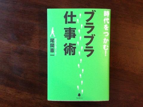 20130511-060159.jpg