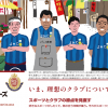 JFA SportsManager College