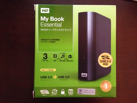 3TB外付けHDDが14000円で買える時代