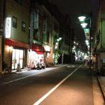 アフター5の東京散歩、代々木上原から西麻布へ【Deportare】