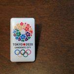 さあ、やるぞ!東京五輪2020決定!