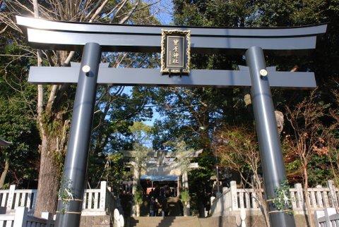 初詣は曾屋神社へ