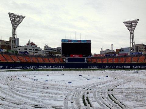 雪の横浜スタジアムにて