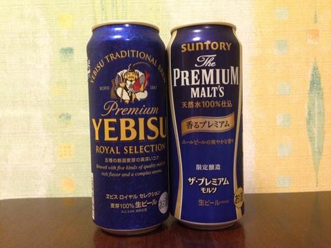 JAPAN BLUE 青の対決 【YEBISU vs SUNTORY】