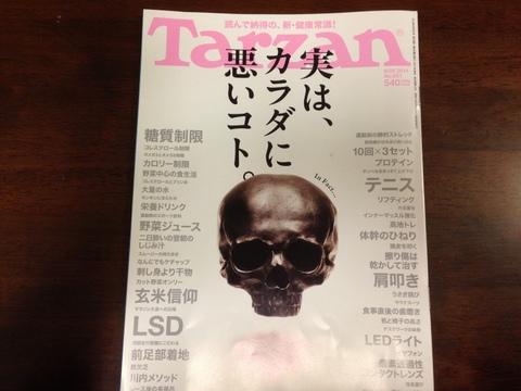 Tarzan 651