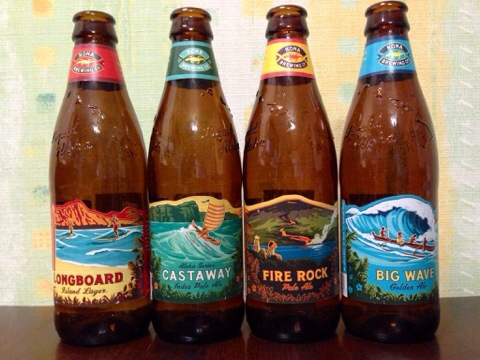 たまにはハワイのビールはいかが?