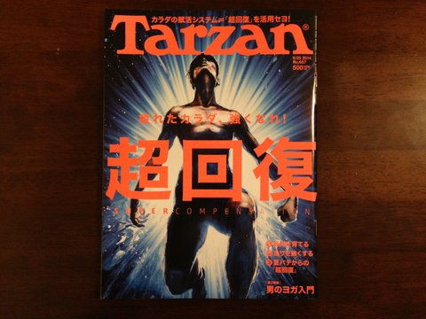 Tarzan657