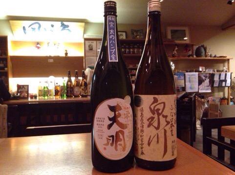 風海さんにて若々しい新酒を楽しむ【會津の酒】