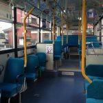 電車とバスで通勤するメリット【時短術】