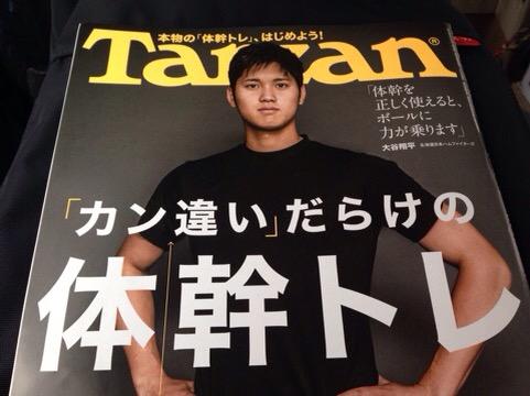 カン違いだらけの体幹トレ【Tarzan】