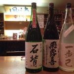 風海にて福島の酒を楽しむ会