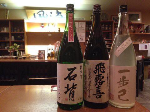 風海にて日本酒を楽しむ