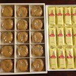 福島のお菓子といえば「薄皮饅頭」と「ままどおる」