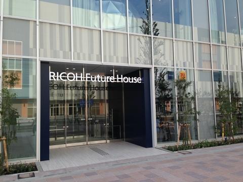RICOH Future House オープン!
