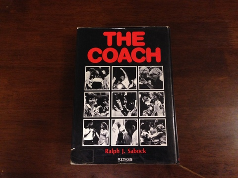 「THE COACH」を再読