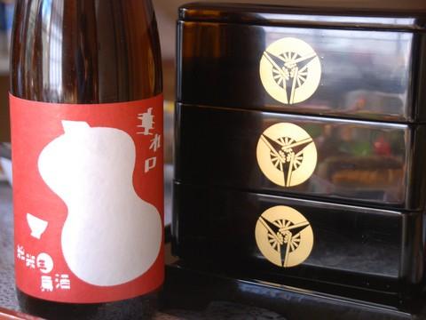 国権純米生原酒垂れ口