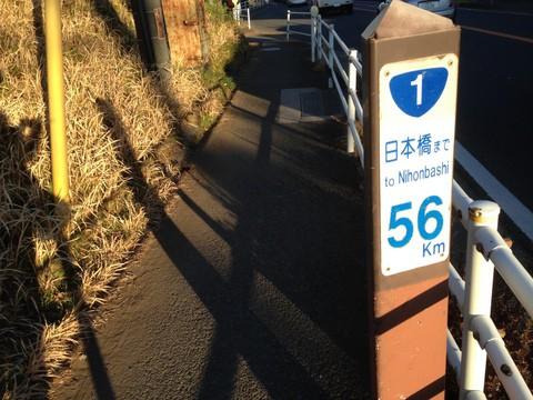 東海道を歩く