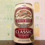 昭和40年頃の味わい【クラシックラガー】