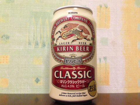 日本のビールと言えばキリンビール