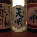 日本酒は國酒である。