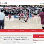 2016年度関東大学バレーボール春季リーグ戦