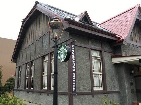 弘前のスタバ