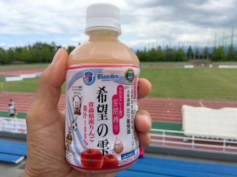 JAアオレン 希望の雫 品種ブレンド ブランデュー弘前FCパッケージ