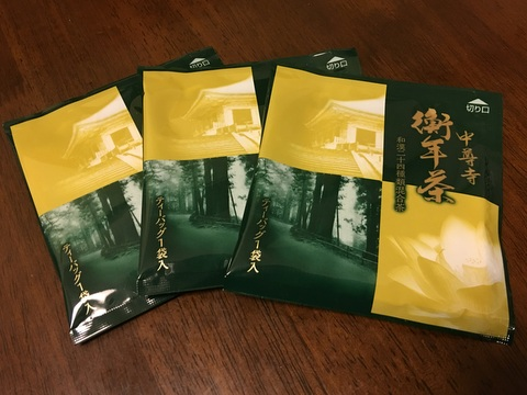 中尊寺衡年茶の和漢24種を調べてみた