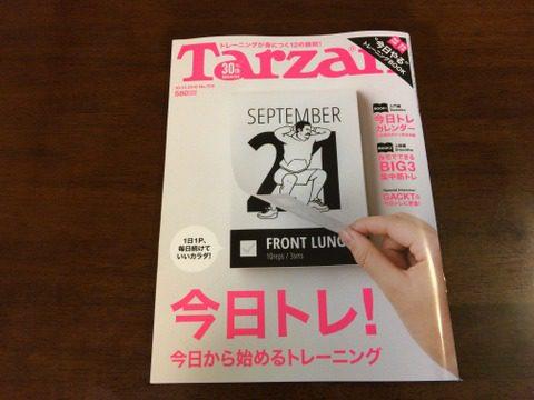 Tarzan No.704