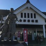 会津の存在とサッカーボーイズ