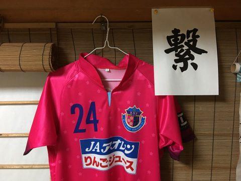 ブランデュー弘前FC No.24