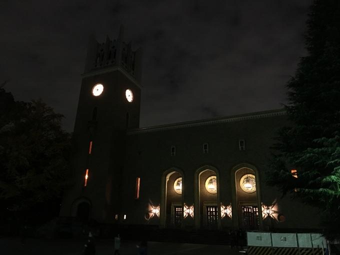 早稲田大学大隈記念講堂