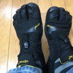 え?5本指の靴なんてあるの?