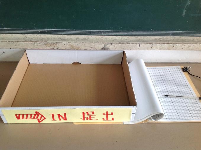 職員室でやるノートチェックが不要になる箱