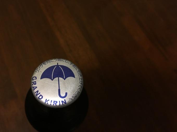 梅雨入りとビール