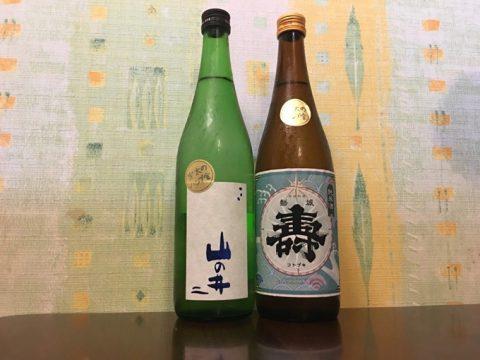 会津の酒を飲もう!
