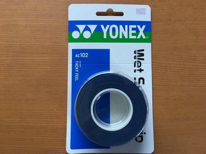 ヨネックス(YONEX) ウェットスーパーグリップ