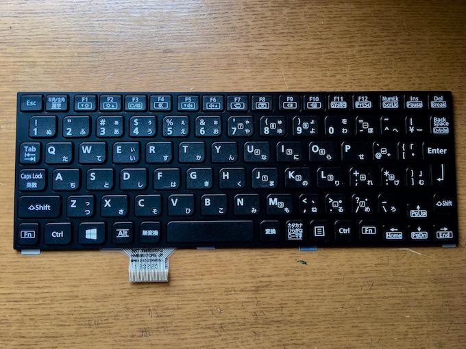 レッツノートのキーボード交換は簡単だった!