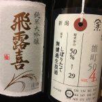 素材を活かすのは日本酒も教育も同じ