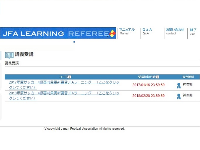 jfa-learning