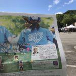 軽井沢ハーフマラソン2018に参加して