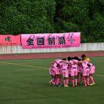 【蹴球親楽】第32回:幼なじみと楽しむ公式戦